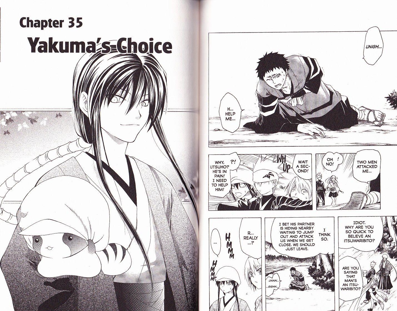 Itsuwaribito Utsuho 35 Page 2