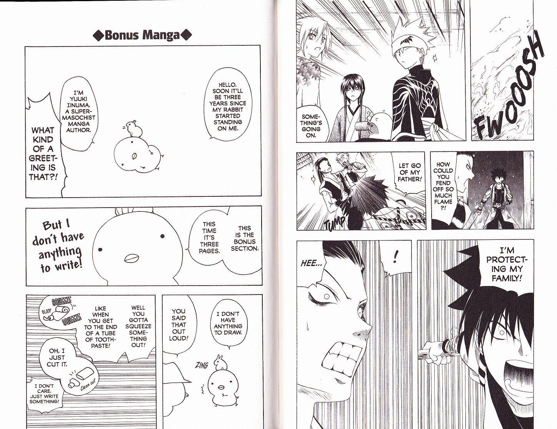Itsuwaribito Utsuho 37.5 Page 1
