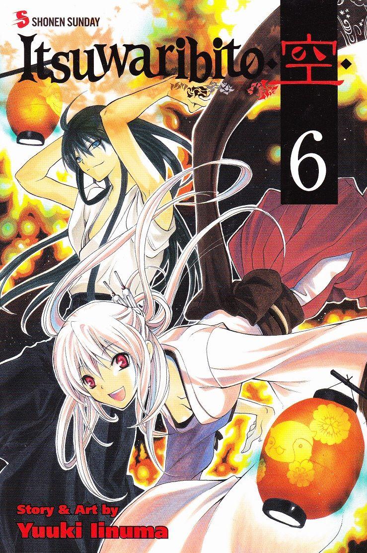 Itsuwaribito Utsuho 48 Page 1