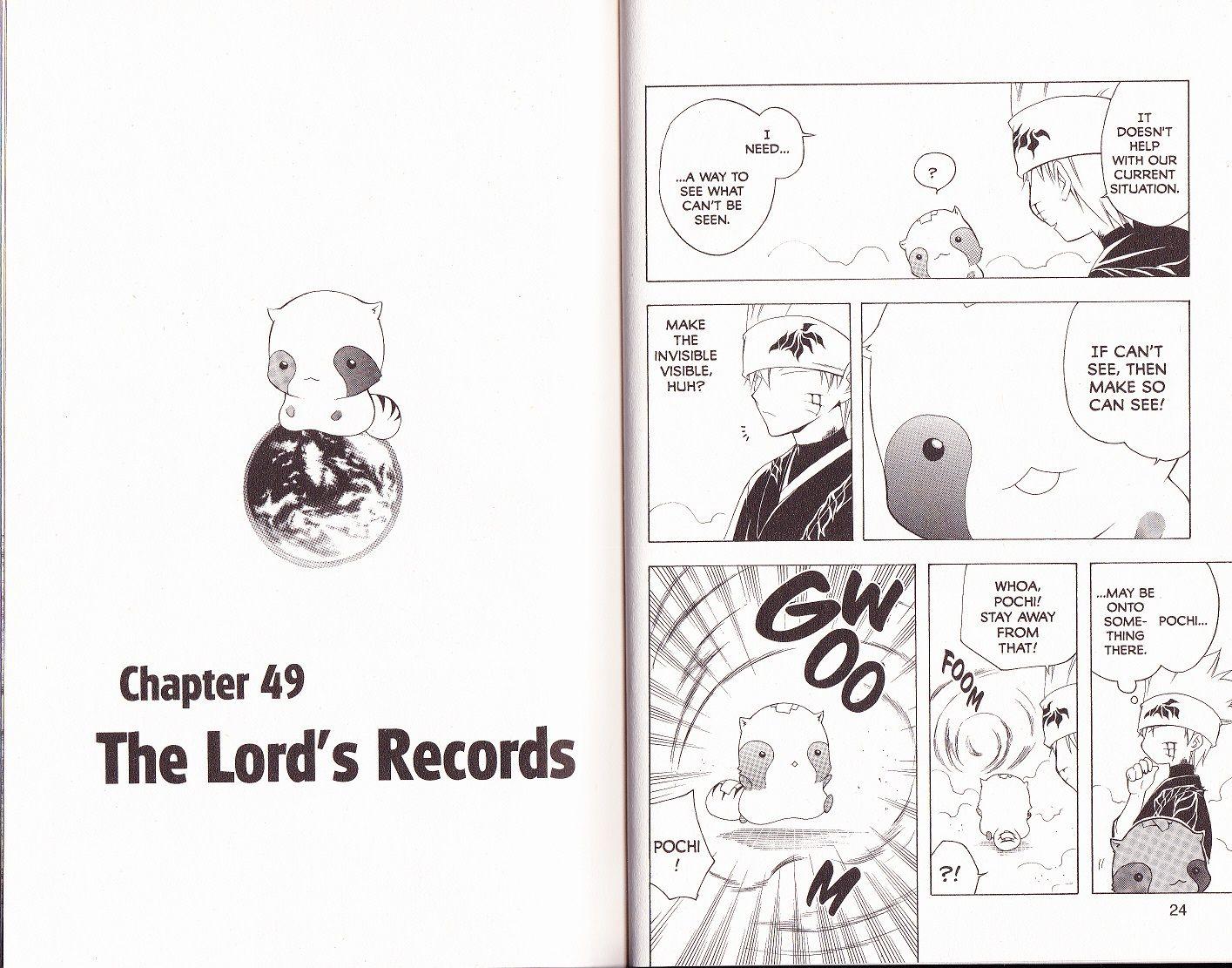 Itsuwaribito Utsuho 49 Page 2