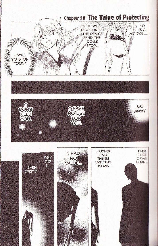 Itsuwaribito Utsuho 50 Page 1