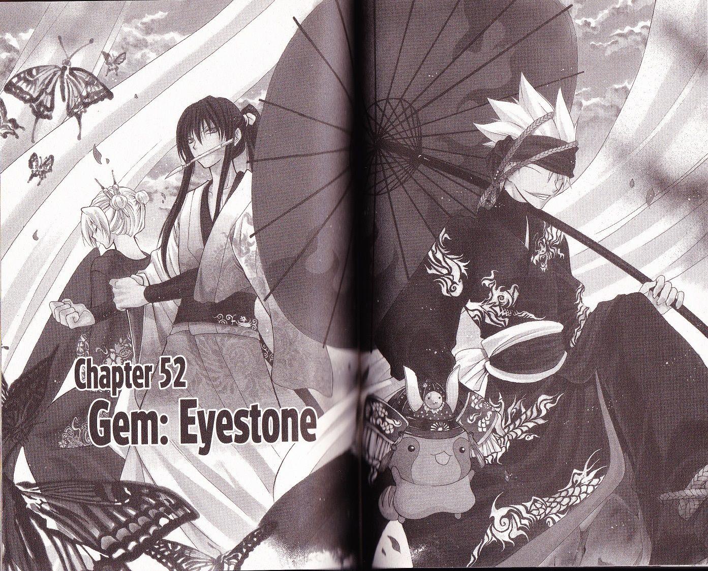 Itsuwaribito Utsuho 52 Page 2