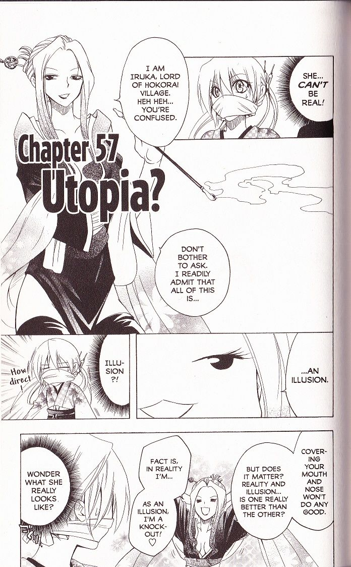 Itsuwaribito Utsuho 57 Page 1