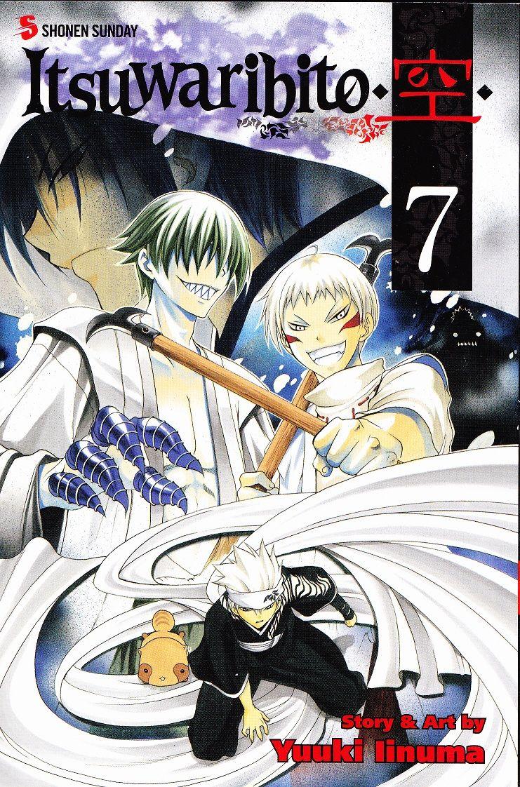 Itsuwaribito Utsuho 58 Page 1