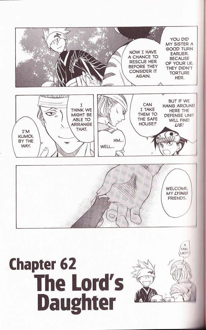 Itsuwaribito Utsuho 62 Page 1