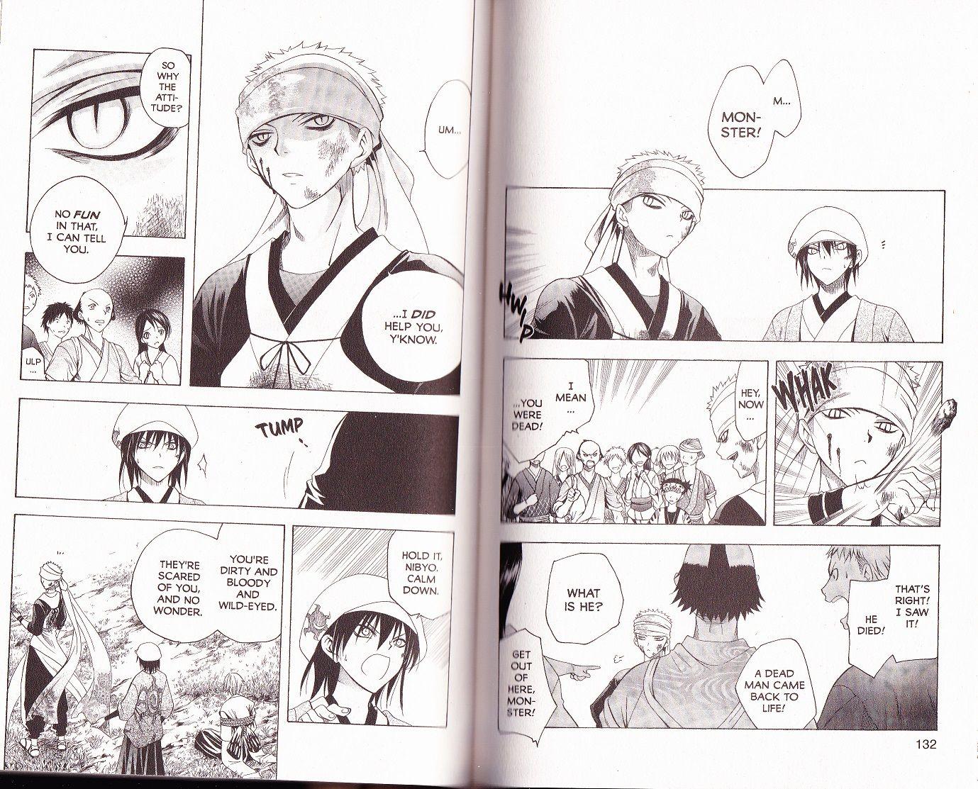 Itsuwaribito Utsuho 65 Page 2