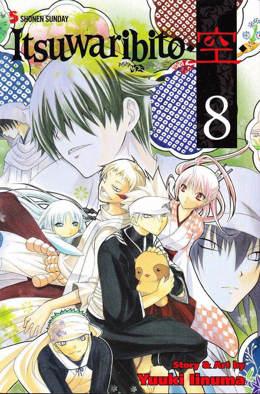 Itsuwaribito Utsuho 68 Page 1