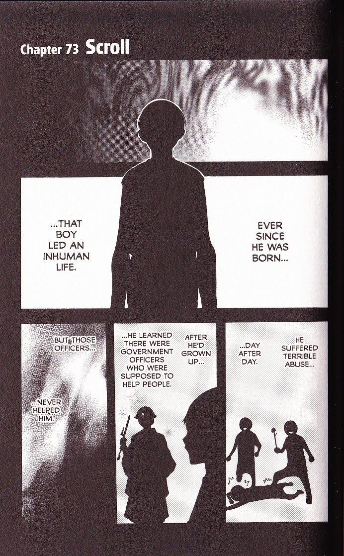 Itsuwaribito Utsuho 73 Page 1