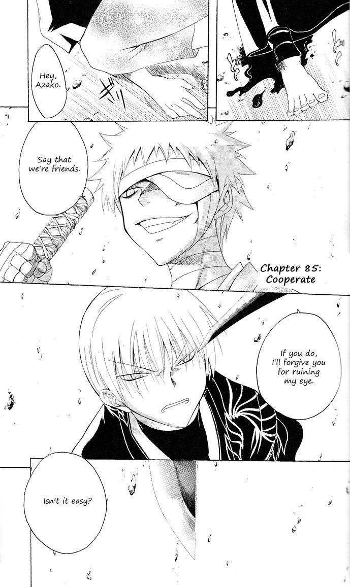 Itsuwaribito Utsuho 85 Page 2