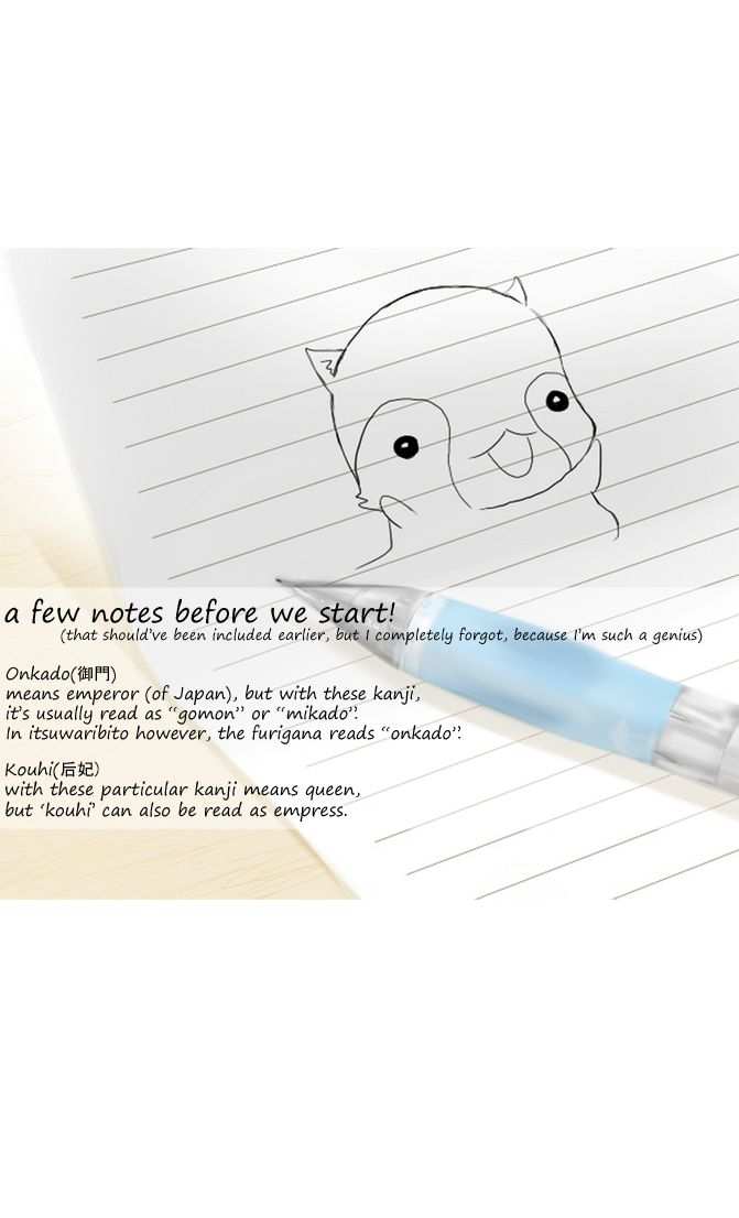 Itsuwaribito Utsuho 91 Page 1