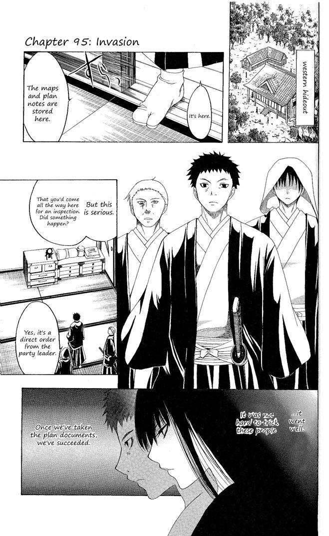 Itsuwaribito Utsuho 95 Page 2
