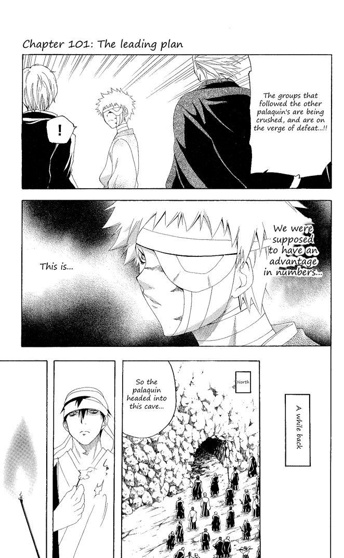 Itsuwaribito Utsuho 101 Page 2