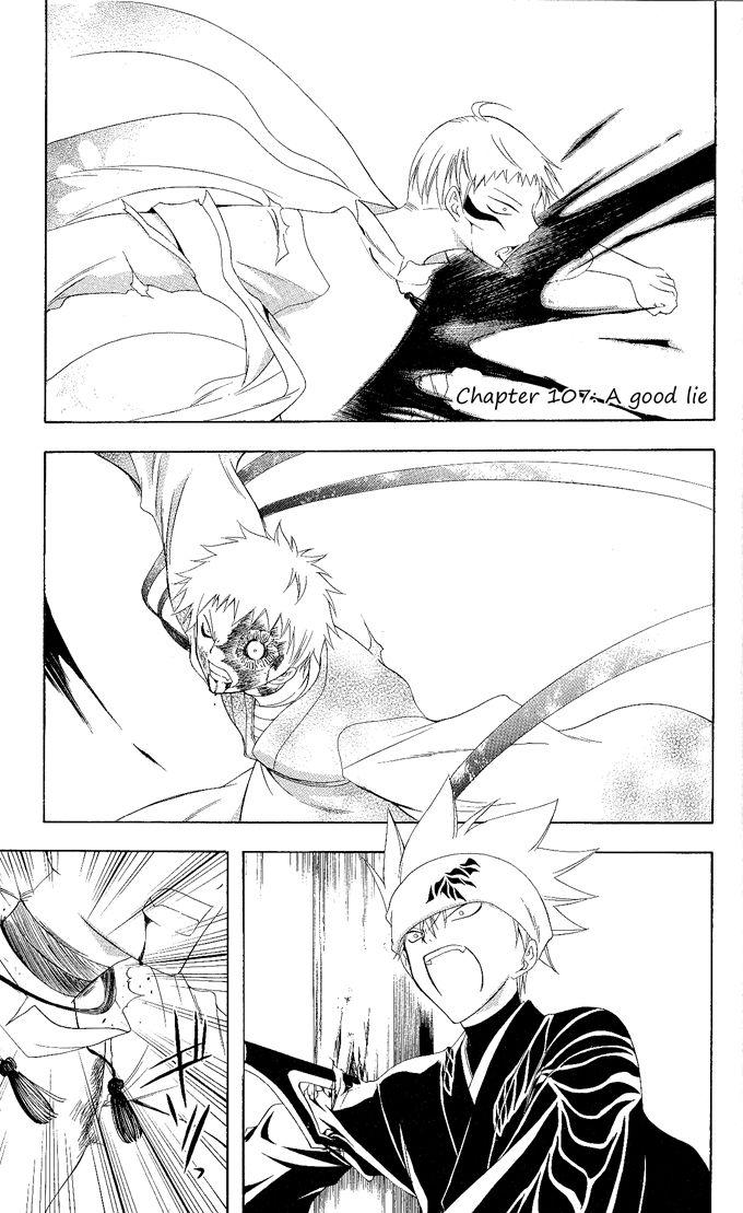 Itsuwaribito Utsuho 107 Page 2