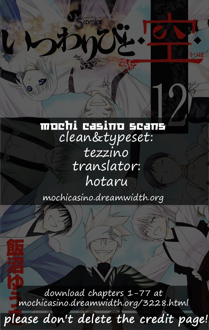Itsuwaribito Utsuho 108 Page 1