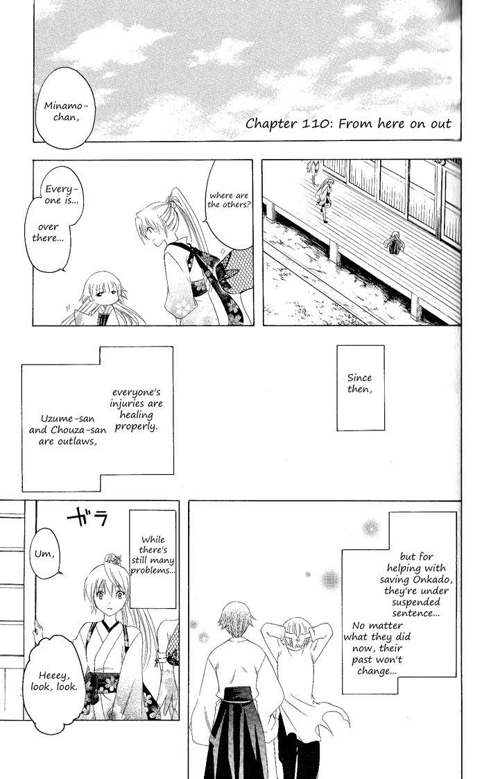 Itsuwaribito Utsuho 110 Page 2