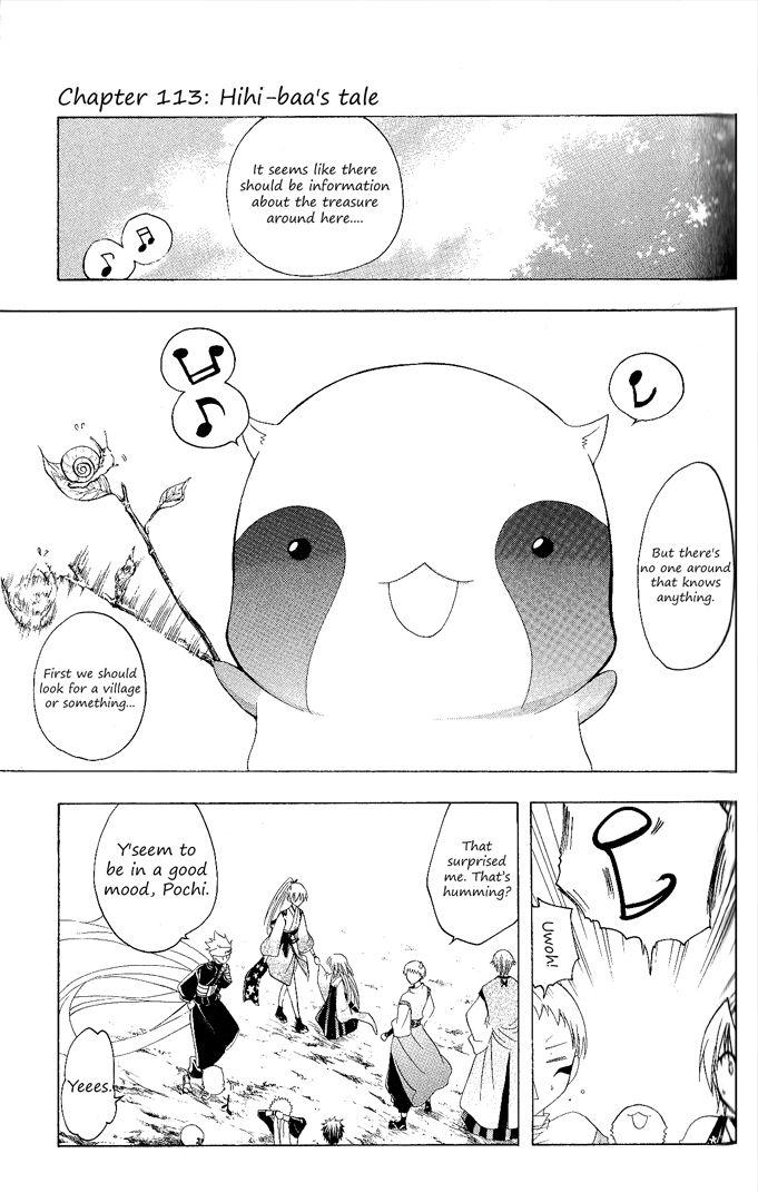 Itsuwaribito Utsuho 113 Page 2