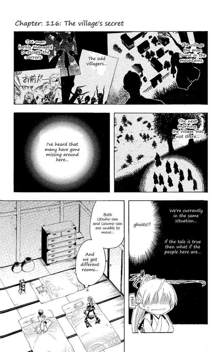 Itsuwaribito Utsuho 116 Page 1