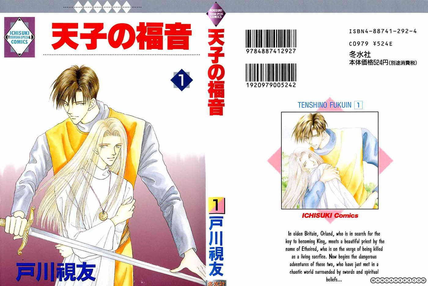 Tenshi no Fukuin 1 Page 1