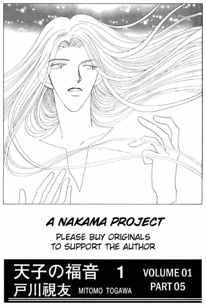 Tenshi no Fukuin 5 Page 3