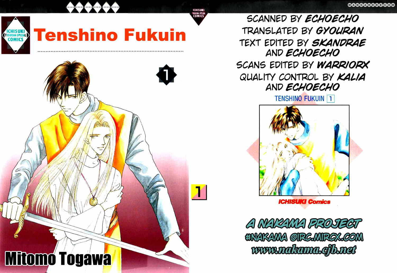 Tenshi no Fukuin 6 Page 1