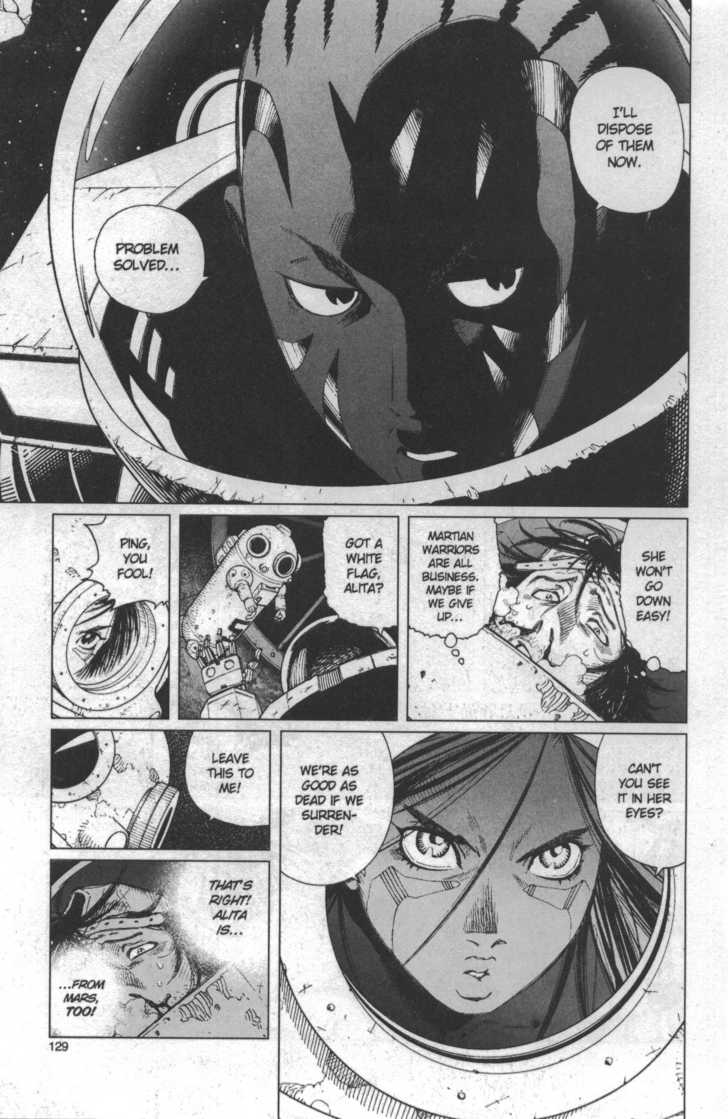 Battle Angel Alita: Last Order 17 Page 3