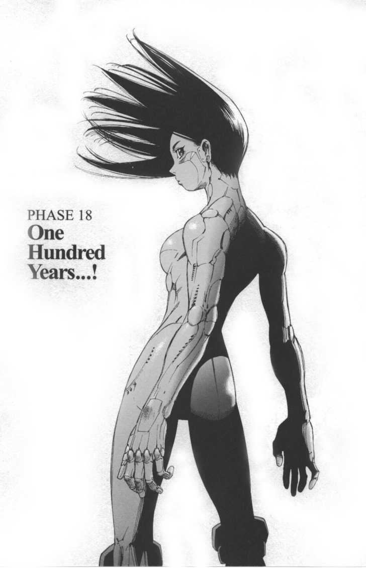 Battle Angel Alita: Last Order 18 Page 1