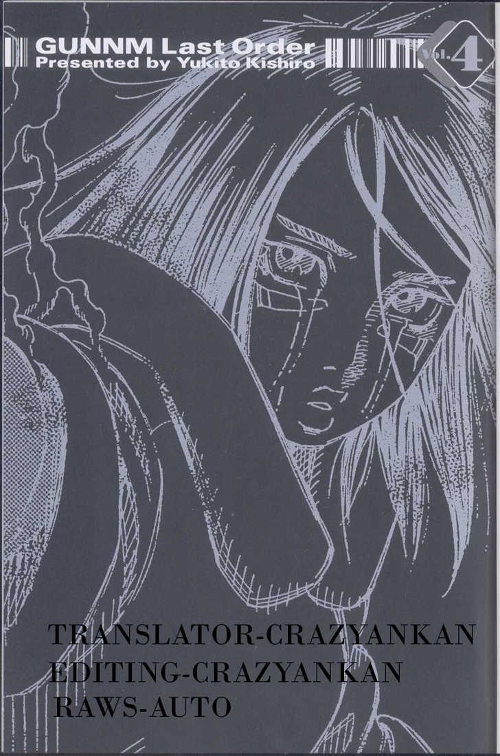 Battle Angel Alita: Last Order 19 Page 3