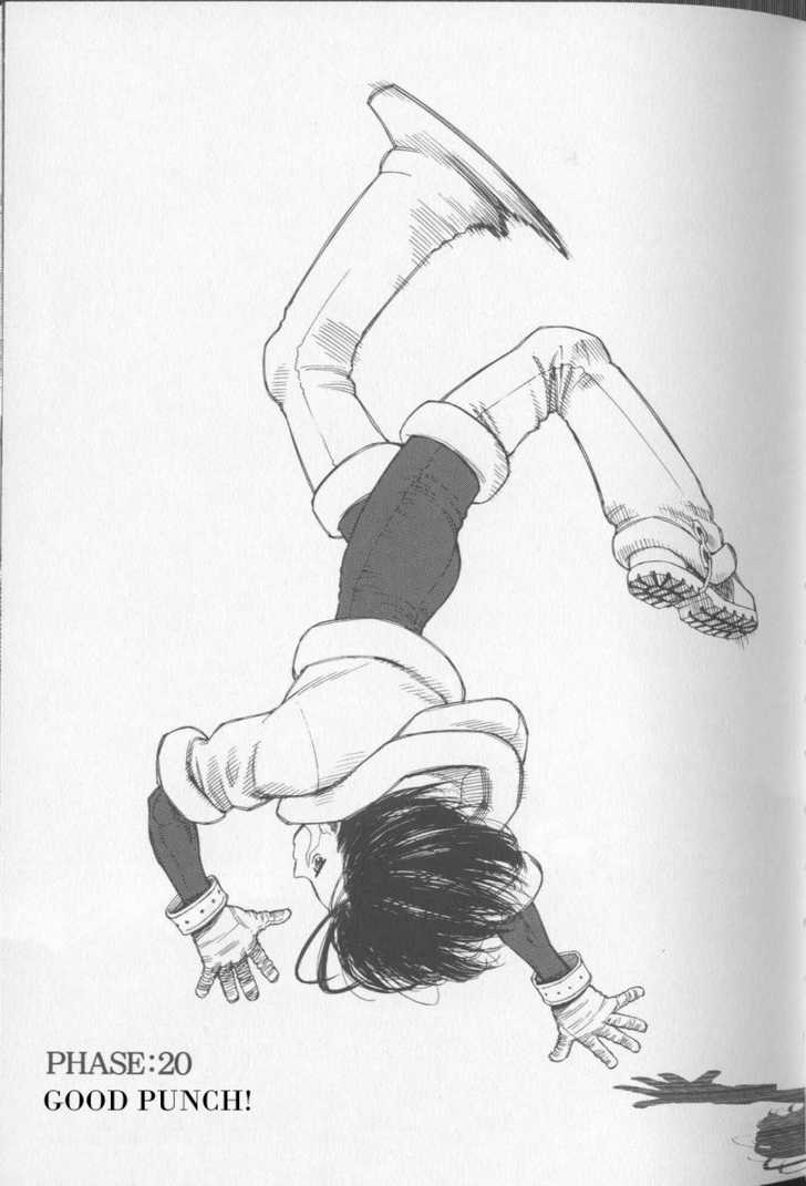 Battle Angel Alita: Last Order 20 Page 1