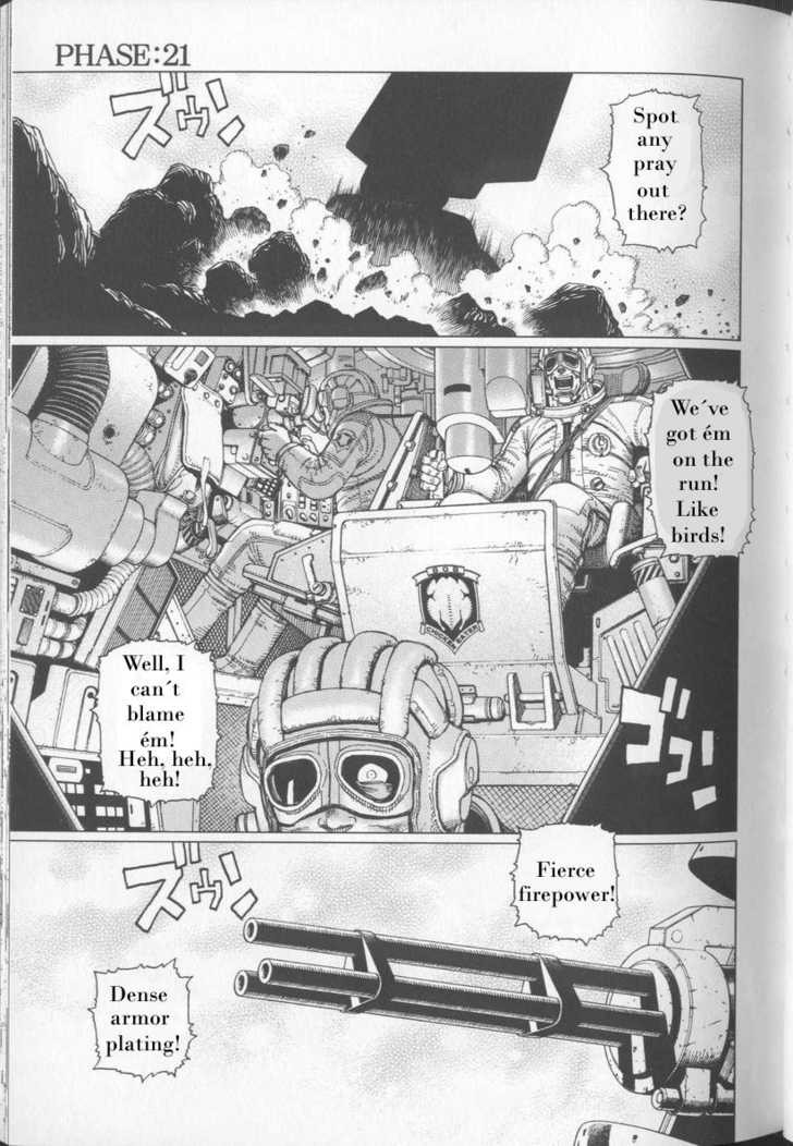 Battle Angel Alita: Last Order 21 Page 1