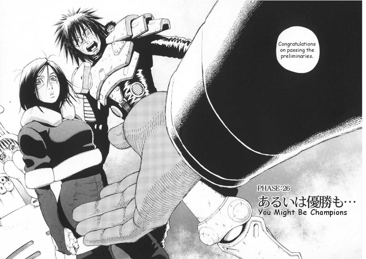 Battle Angel Alita: Last Order 26 Page 2