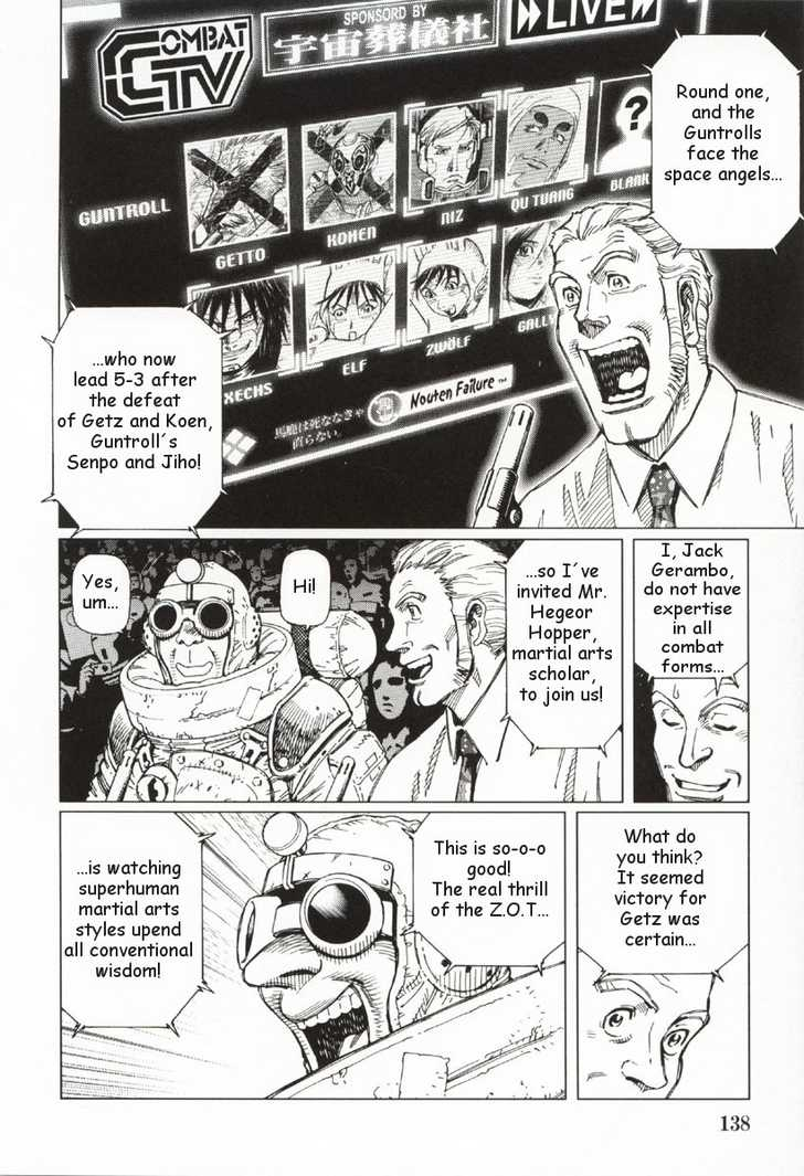 Battle Angel Alita: Last Order 29 Page 2