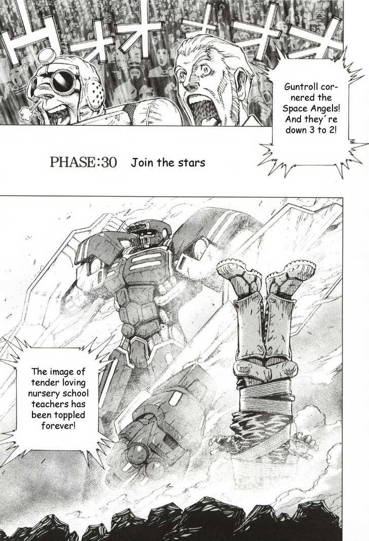 Battle Angel Alita: Last Order 30 Page 1