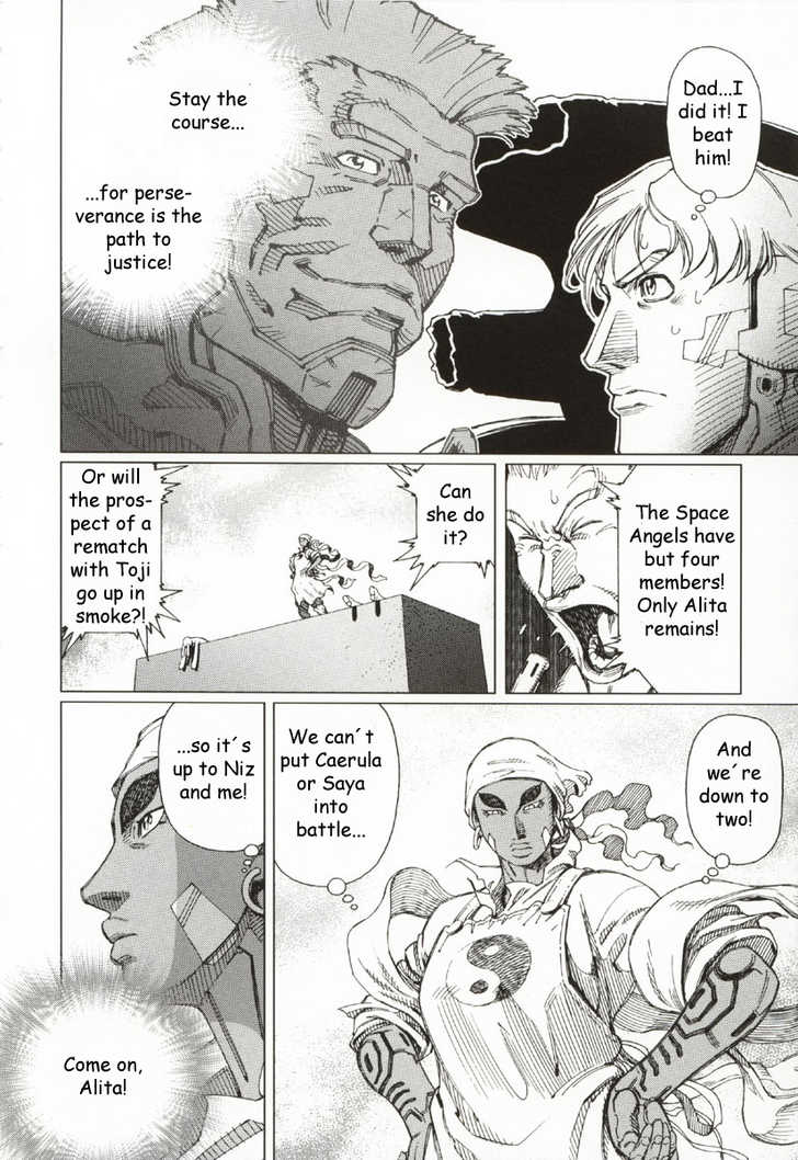 Battle Angel Alita: Last Order 30 Page 2