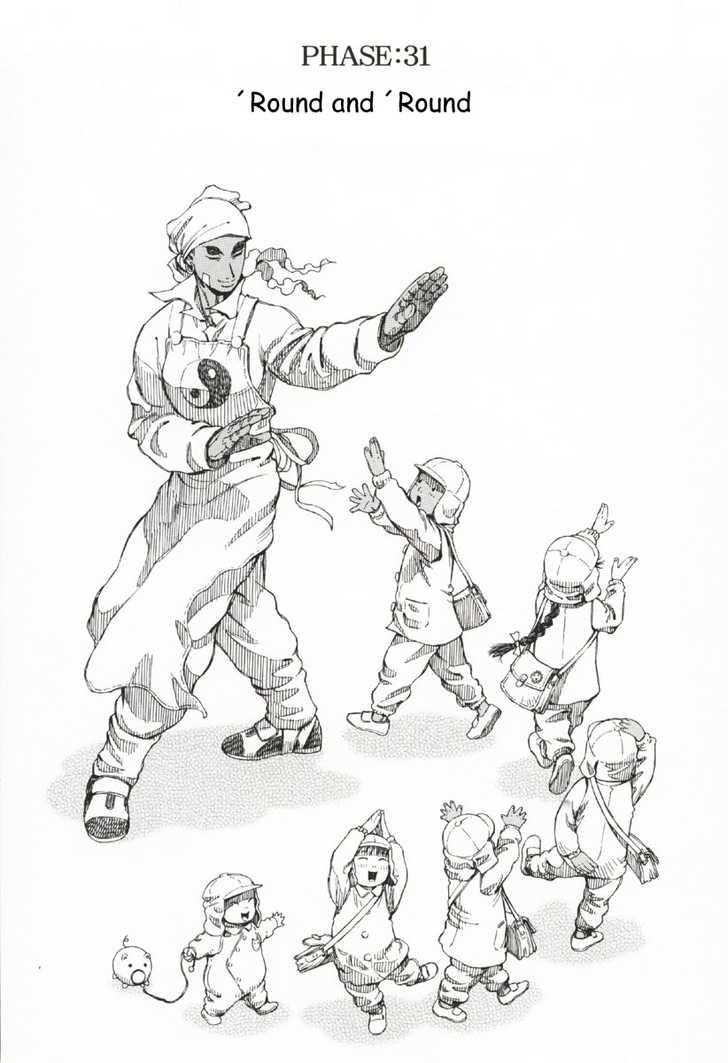 Battle Angel Alita: Last Order 31 Page 1