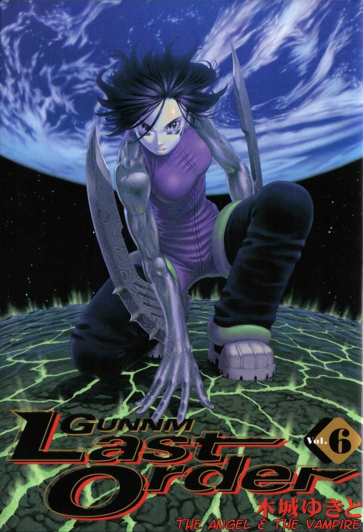 Battle Angel Alita: Last Order 32 Page 2