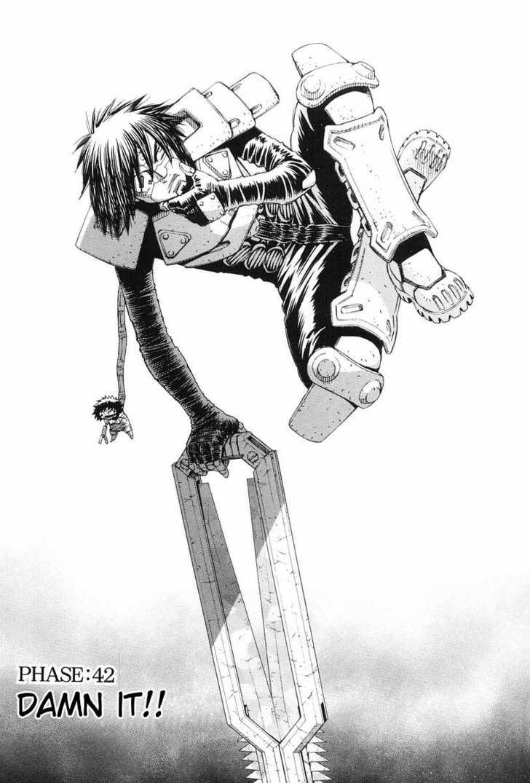 Battle Angel Alita: Last Order 42 Page 1