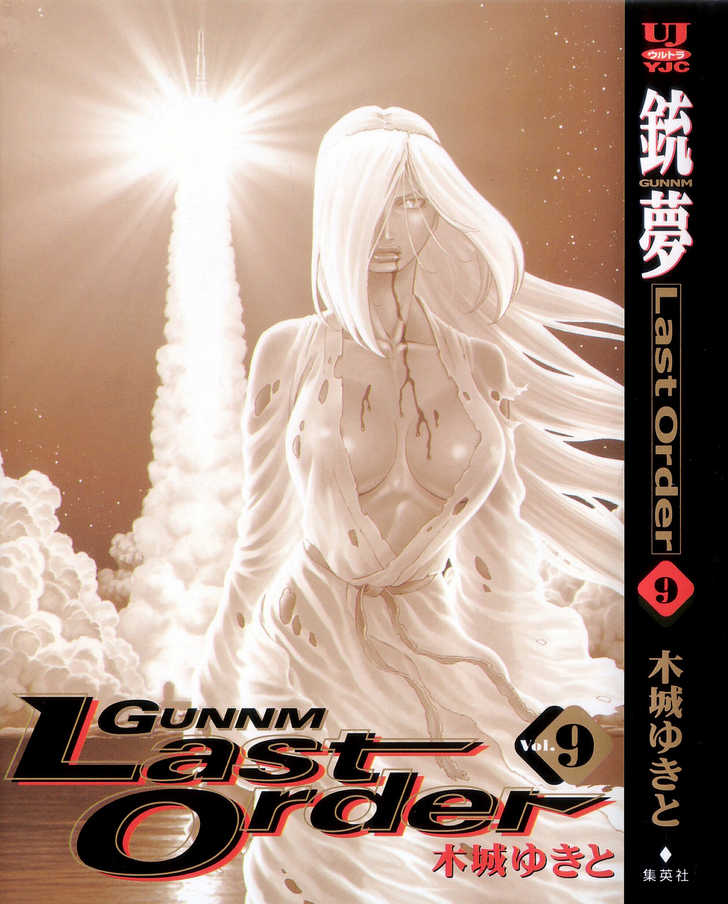 Battle Angel Alita: Last Order 50 Page 1