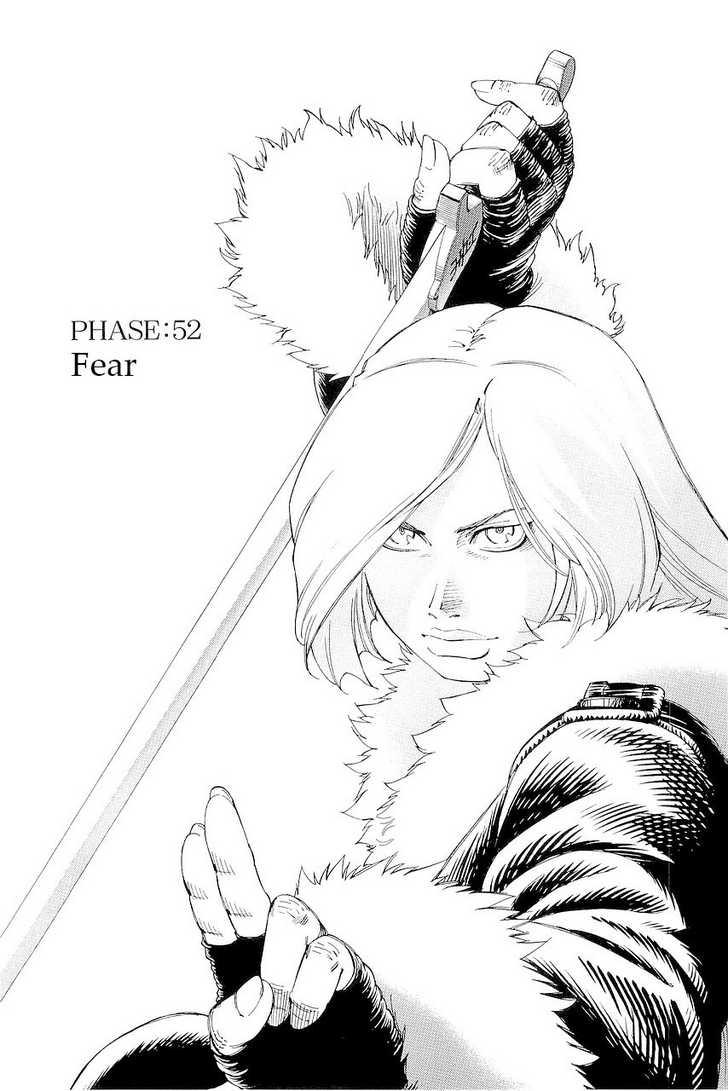 Battle Angel Alita: Last Order 52 Page 1