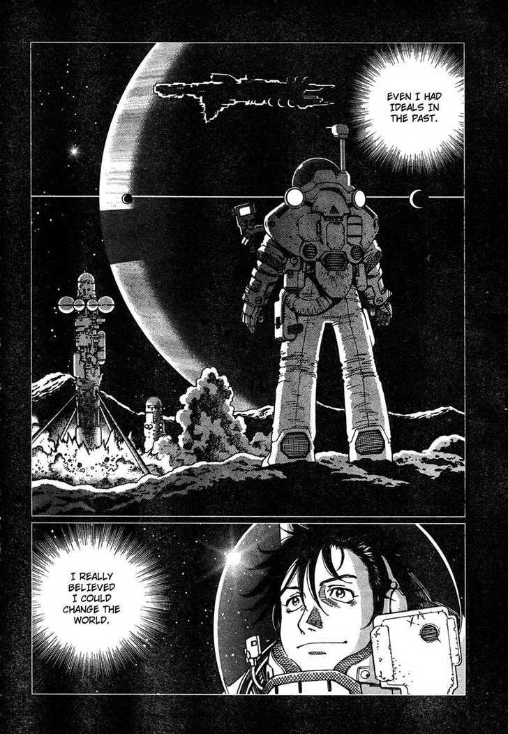 Battle Angel Alita: Last Order 58 Page 2