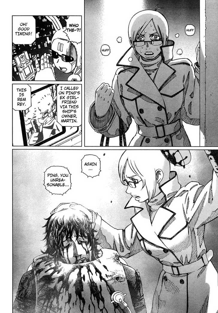 Battle Angel Alita: Last Order 59 Page 4