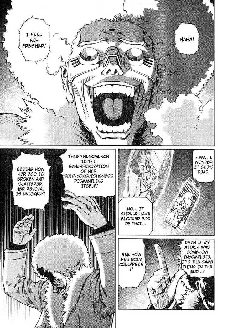 Battle Angel Alita: Last Order 62 Page 5