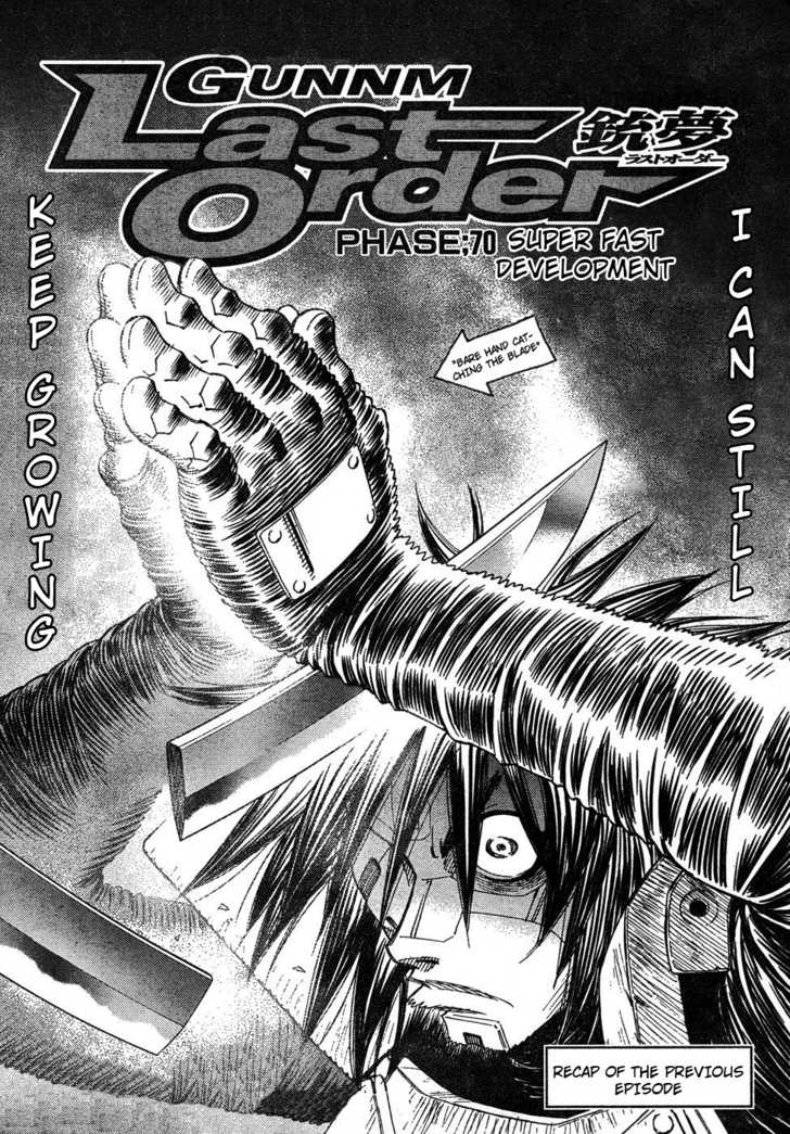 Battle Angel Alita: Last Order 70 Page 1