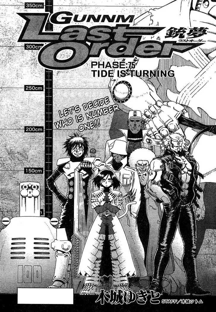 Battle Angel Alita: Last Order 75 Page 1