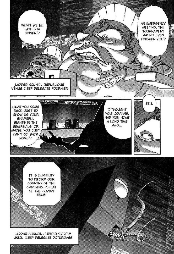 Battle Angel Alita: Last Order 76 Page 3
