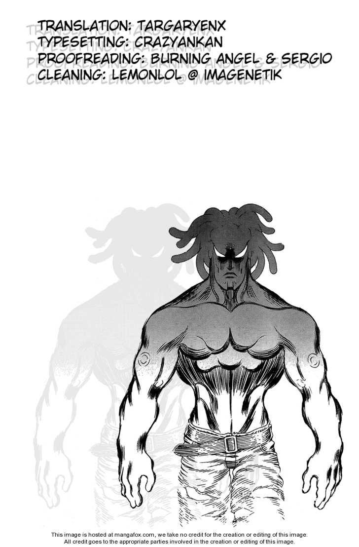 Battle Angel Alita: Last Order 97 Page 1