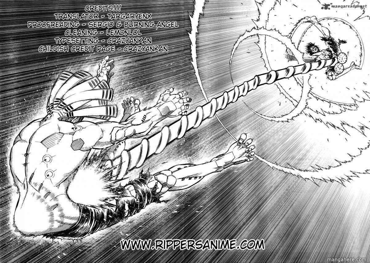 Battle Angel Alita: Last Order 104 Page 1
