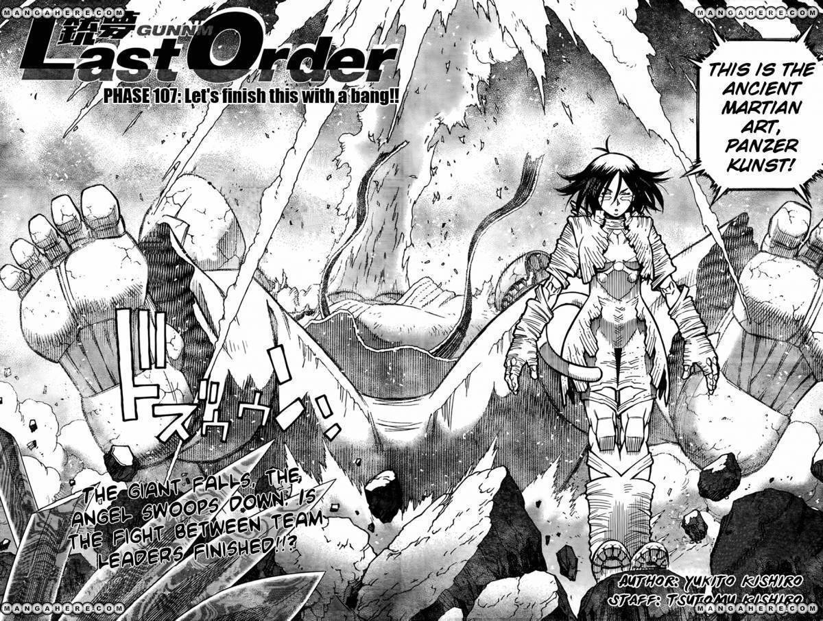 Battle Angel Alita: Last Order 107 Page 2