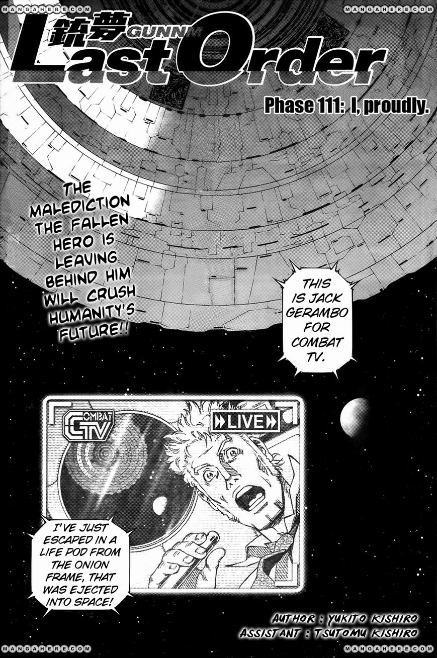 Battle Angel Alita: Last Order 111 Page 1