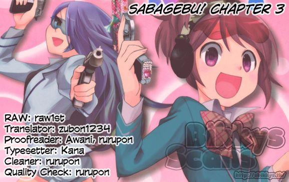 Sabagebu! 3 Page 1