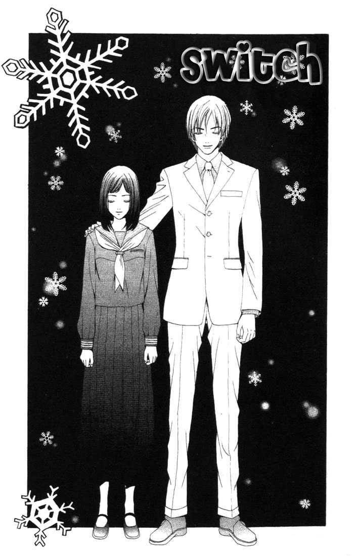 Switch (Mochizuki Karin) 11 Page 1